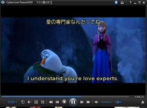 FROZEN-caption